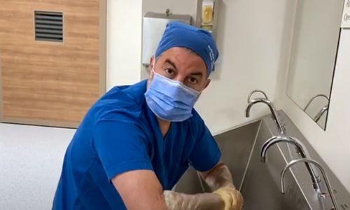 Ameliyat Videoları